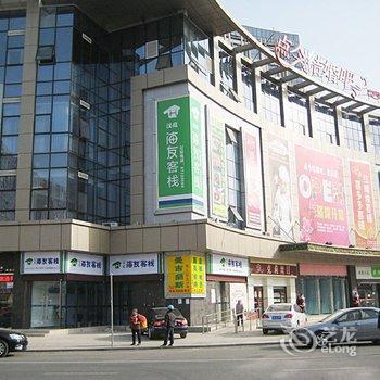 南京Hi优客栈(江宁万达广场店)图片2