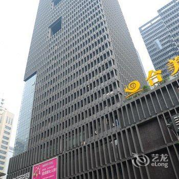 成都天府雅庭精品酒店公寓图片14