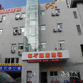 布丁龙8国际娱乐官网(西安曲江会展中心石油大学店)