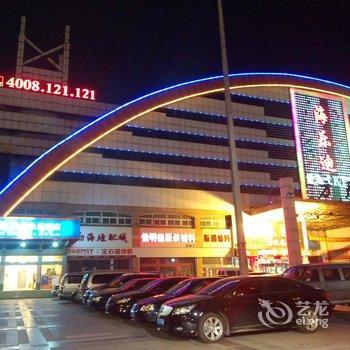 江苏方天金茂大酒店(原汉庭连锁酒店)