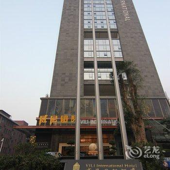 广州乐畅酒店公寓(东站店)图片11