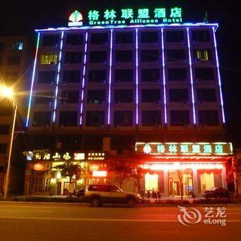格林豪泰酒店(海口汽车东站店)