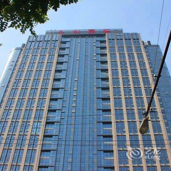 北京永利国际公寓酒店图片3