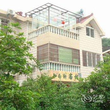 杭州知乐轩青年旅舍图片13