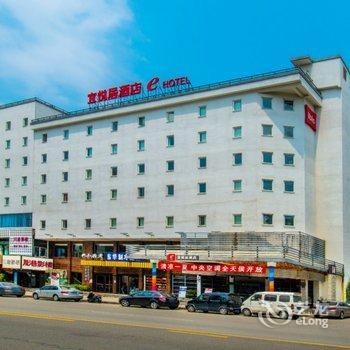 东莞清溪宜悦居酒店(原宜必思酒店)