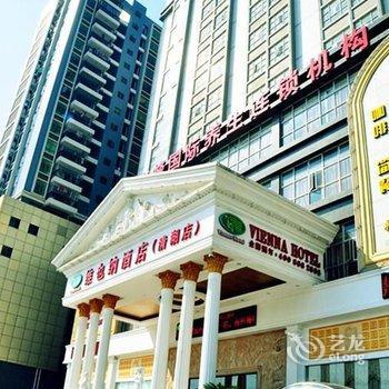 维也纳酒店(深圳龙华清湖路店)