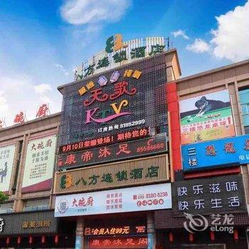 八方连锁酒店(东莞石龙地铁站店)