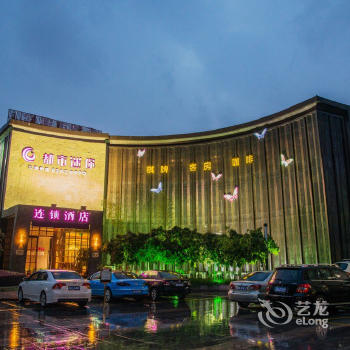 宁波都市迷你主题酒店图片2