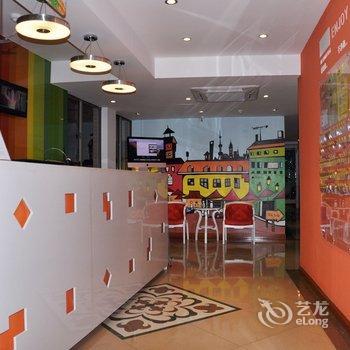 布丁酒店(上海静安寺淮安路店)