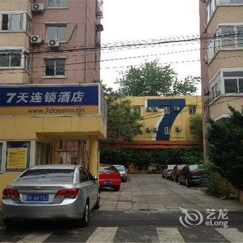7天连锁酒店(北京国贸劲松地铁站店)