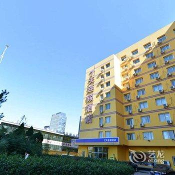 7天连锁酒店(北京马甸桥店)