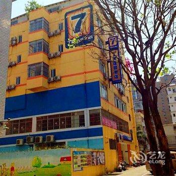 7天连锁酒店(南宁琅西店)
