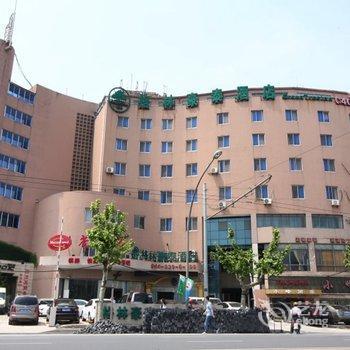 格林豪泰(上海长阳路江浦公园地铁站店)