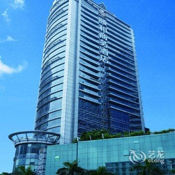 廣州頤和商務酒店
