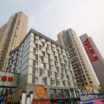 锦江都城(合肥包河酒店)
