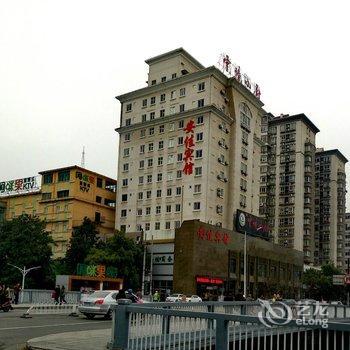 南昌安佳商务宾馆