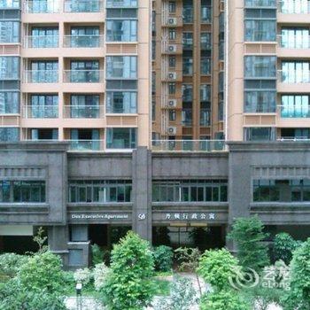 广州丹顿行政公寓