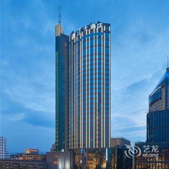 浙江大酒店(君澜)
