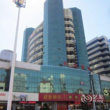 银座佳驿酒店(潍坊四平路风筝广场店)