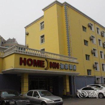 如家酒店(北京紫竹桥店)