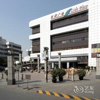 北京丽都服务式酒店公寓(港中旅维景集团)