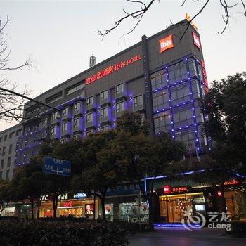 扬州宜必思酒店(文昌阁店)