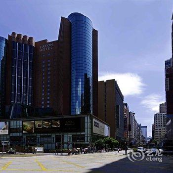 香港逸东酒店(EatonHongKong)