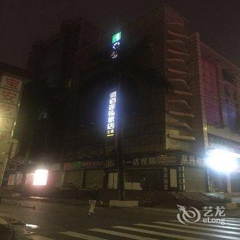 易佰连锁旅店(深圳宝安灵芝地铁站店)