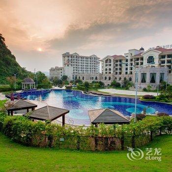 韶关碧桂园太阳城酒店(高铁站店)