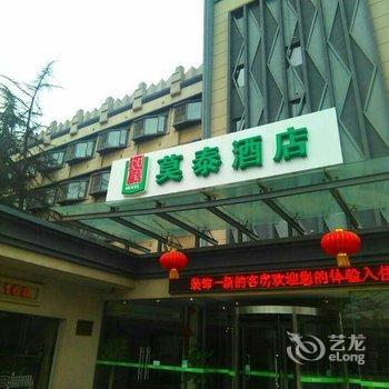 莫泰168(南京夫子庙大光路店)
