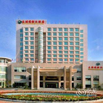 阳春东湖国际大酒店