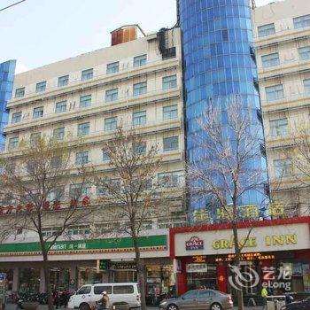 银座佳驿酒店(济南大明湖店)