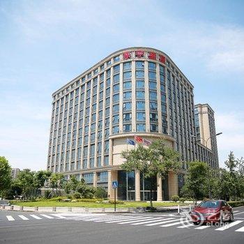 杭州火车东站和颐酒店