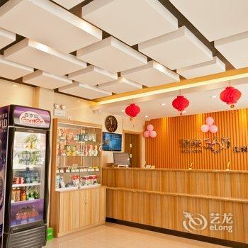 驿家365连锁酒店(内丘振兴东路店)酒店提供图片