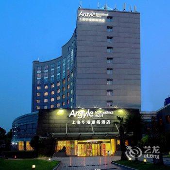 上海虹桥机场华港雅阁酒店