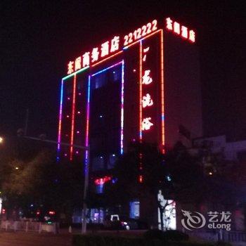 济宁东阁商务宾馆
