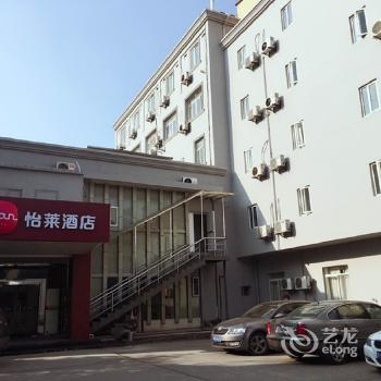 怡莱酒店(上海浦东大道店)