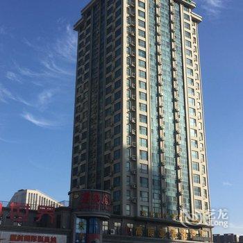 格林豪泰(威海刘公岛码头青岛北路快捷酒店)-竹岛路附近酒店