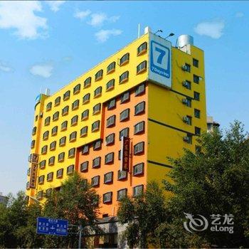 7天连锁酒店(武汉澳门路店)