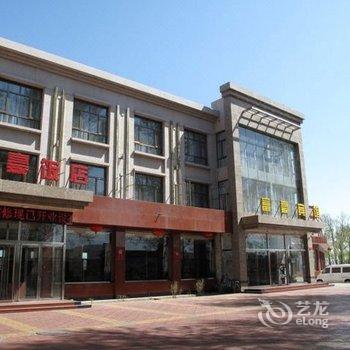 怀安左卫镇富豪宾馆酒店提供图片
