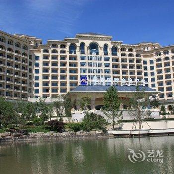 北京维景国际会议中心(原龙熙温泉度假酒店)