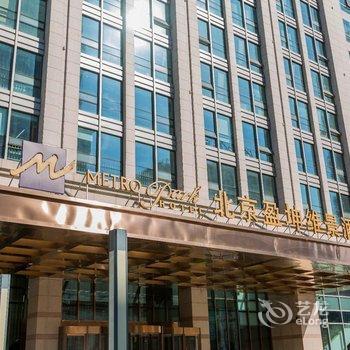 盈坤维景酒店