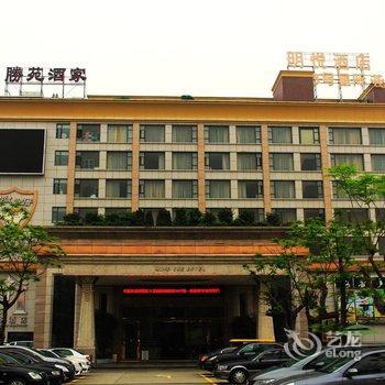 慢云港润明悦酒店(广州会展中心店)