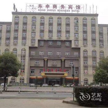 南昌东申商务酒店