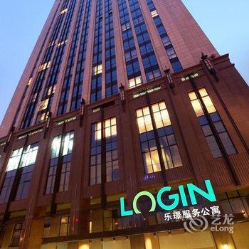苏州金鸡湖乐璟服务公寓(原金鸡湖名致服务公寓)