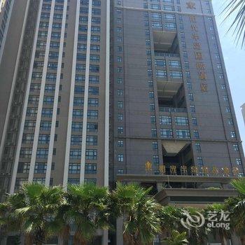 阳江阳光半岛国际酒店