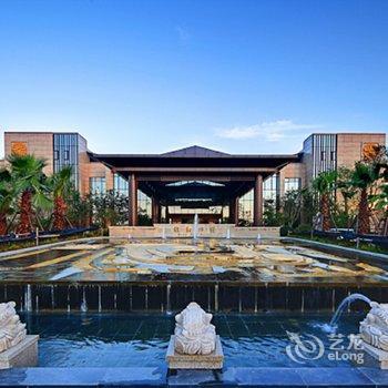 红豆杉庄会议中心(金陵酒店)