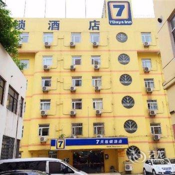 锦江都城酒店(南京中山陵店)