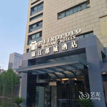 锦江都城杭州下沙酒店