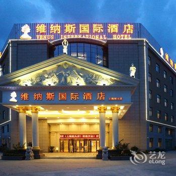 维纳斯国际酒店(上海国际旅游度假区航头地铁站店)
